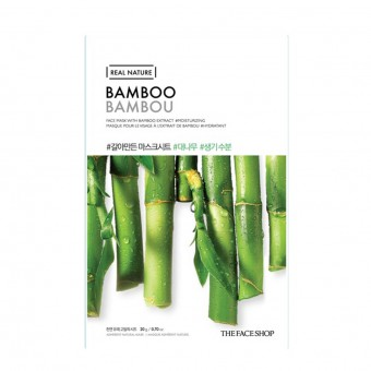 Real Nature Mask Bamboo